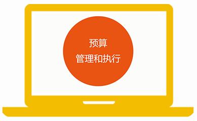 logo 标识 标志 设计 矢量 矢量图 素材 图标 389_240